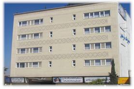 درمانگاه نرجس