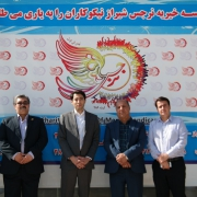 حضور آقای سینا بنیزمانی، عضو محترم شورای اسلامی شهر شیراز در مؤسسهی نرجس